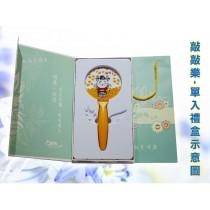 Q樂貓敲樂--(7)發財了單盒(含保護套隨機配色)