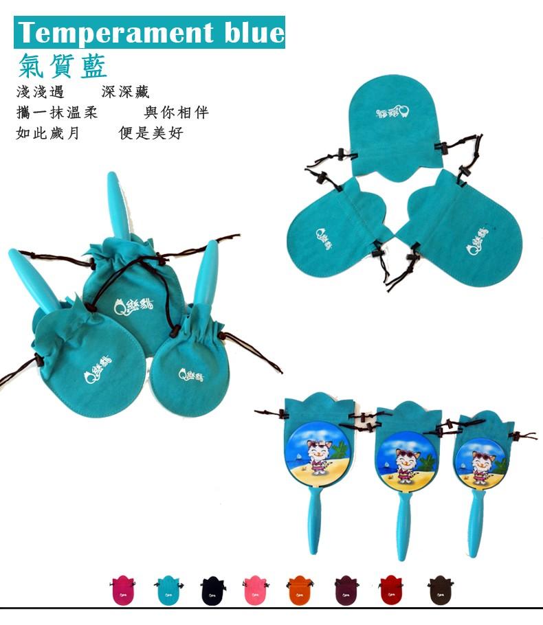 【Q樂貓-敲樂專用保護套】-氣質藍