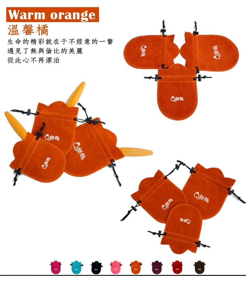 【Q樂貓-敲樂專用保護套】-溫馨橘