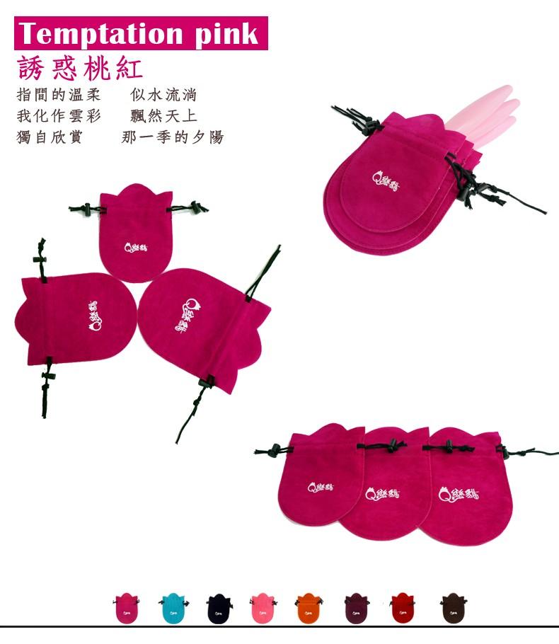 【Q樂貓-敲樂專用保護套】-誘惑桃