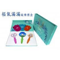 敲樂禮盒組【三入套裝】-福氣滿滿(2號、9號缺貨)可換其他圖案